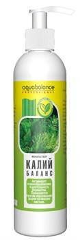Aquabalance Калий-баланс 250 мл - удобрение для растений - фото 17390