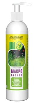 Aquabalance Макро-баланс 250 мл - удобрение для растений - фото 17392