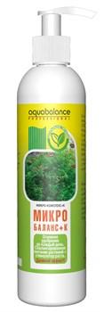 Aquabalance Микро-баланс+К 250 мл - удобрение для растений - фото 17398