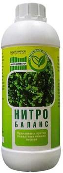 Aquabalance Нитро-баланс 1 л - удобрение для растений - фото 17399