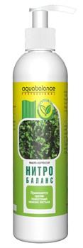 Aquabalance Нитро-баланс 250 мл - удобрение для растений - фото 17400