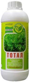 Aquabalance Тотал 1 л - удобрение для растений - фото 17406