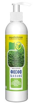 Aquabalance Фосфо-баланс 250 мл - удобрение для растений - фото 17414