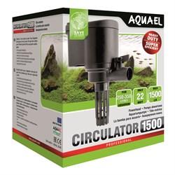 AQUAEL Circulator 1500 л ч - помпа для перемешивания воды - фото 17557