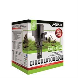 AQUAEL Circulator 500 л ч - помпа для перемешивания воды - фото 17569
