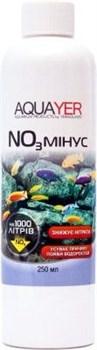 Aquayer NO3-минус 250 мл - средство для снижения концентрации нитратов в воде (на 1000 л) - фото 18414