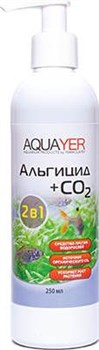 Aquayer Альгицид+CO2 250 мл, шт - фото 18426