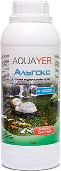 Aquayer АЛЬГОКС 1000 мл - средство против зеленых водорослей в прудах на 10000итров воды - фото 18429