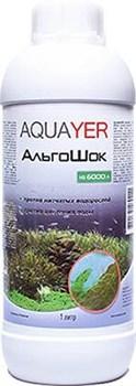Aquayer Альгошок 1 л - Средство для борьбы с водорослями - фото 18431