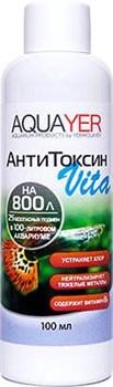 Aquayer АнтиТоксин Vita 100 мл - Комплексный кондиционер для воды с витамином В1 - фото 18440