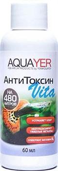 Aquayer АнтиТоксин Vita 60 мл - Комплексный кондиционер для воды с витамином В1 - фото 18442