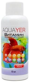 Aquayer Витамин 60 мл - комплекс витаминов для рыб - фото 18443