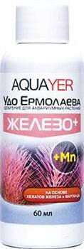 Aquayer Железо+марганец 60 мл - удобрение для растений - фото 18447