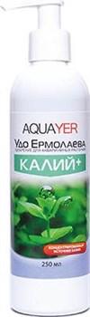 Aquayer Калий 250 мл - удобрение для растений - фото 18454