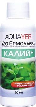 Aquayer Калий 60 мл - удобрение для растений - фото 18455