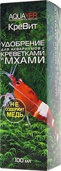 Aquayer КреВит 100 мл - удобрение для аквариумов с креветками и мхами - фото 18456
