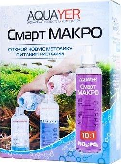 Aquayer Смарт МАКРО, 2х250 мл - набор для удобного внесения удобрений (N+P+K) - фото 18465