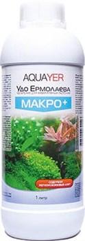 Aquayer Удо Ермолаева МАКРО+ 1000 мл - удобрение для растений - фото 18473