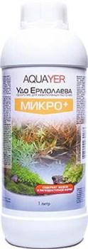 Aquayer Удо Ермолаева МИКРО+ 1000 мл - удобрение для растений - фото 18478