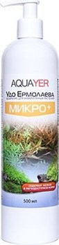 Aquayer Удо Ермолаева МИКРО+ 500 мл - удобрение для растений - фото 18480
