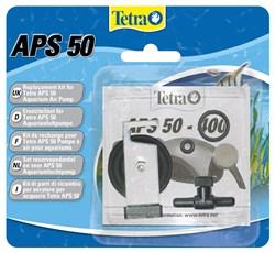 Tetra - ремкомплект для компрессоров Tetra APS 50 (мембрана, воздушный фильтр) - фото 21598