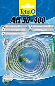 Tetra AH 50-400  силиконовый шланг - 2,5 метра - фото 21626