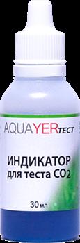 Aquayer индикаторная жидкость для теста-индикатора CO2, 30 мл - фото 24111