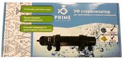 PRIME УФ-стерилизатор 18 Вт, для аквариумов до 1000л, кабель 5м, вход /выход от 10 до 19мм - фото 24703