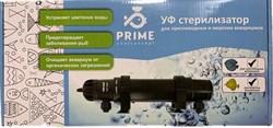 PRIME УФ-стерилизатор 5Вт, для аквариумов до 250л, кабель 5м, вход /выход от 10 до 19мм - фото 26165
