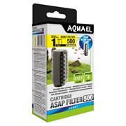 AQUAEL - картридж для фильтров ASAP-500 - с губкой