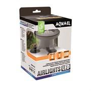 AQUAEL Airlights - подводная подсветка с распылителем для компрессора