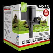 AQUAEL Circulator 2000 л ч - помпа для перемешивания воды