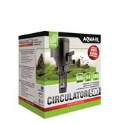 AQUAEL Circulator 500 л ч - помпа для перемешивания воды
