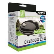AQUAEL Oxyboost APR-300 plus - компрессор для аквариума