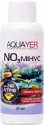 Aquayer NO3-минус 60 мл - средство для снижения концентрации нитратов в воде (на 240 л)