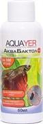 Aquayer АкваБактол 60 мл - антибактериальное средство для аквариума