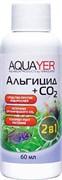 Aquayer Альгицид+CO2 60 мл, шт