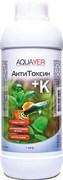 Aquayer АнтиТоксин + К, 1 л - препарат комплексного действия