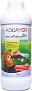 Aquayer АнтиТоксин Vita 1 л - Комплексный кондиционер для воды с витамином В1
