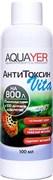 Aquayer АнтиТоксин Vita 100 мл - Комплексный кондиционер для воды с витамином В1