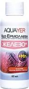 Aquayer Железо+марганец 60 мл - удобрение для растений