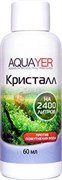 Aquayer Кристалл 60 мл - средство для устранения мути на 2000 л воды.