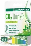 Dennerle CO2 Quick-Test - быстрый тест на содержание углекислого газа в воде, 2 тестовые пробирки
