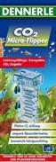 Dennerle Micro-Flipper СО2-реактор для аквариумов до 60 л