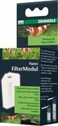 Dennerle Nano FilterModul - корзина для фильтрующих материалов для фильтров Nano Clean