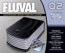 Fluval Q2 Air - компрессор для аквариумов от 190 до 600 л