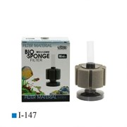 ISTA Фильтр аэрлифтный с круглым основанием Мини.Высота16 см, губка цилиндр 6,5см х 5,5см(диаметр)