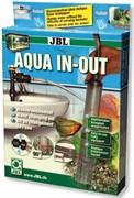 JBL Aqua In-Out - Система для эффективной подмены воды при обслуживании аквариума