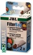 JBL FilterBag - мешочек для наполнителей емкостью до 1,5 л., с клипсой-защелкой, 2 шт.