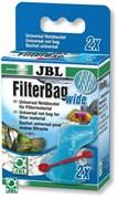 JBL FilterBag wide - мешочек для грубых фильрующих материалов, 2 шт.